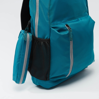 Textured Backpack with Adjustable Shoulder Straps and Pouch