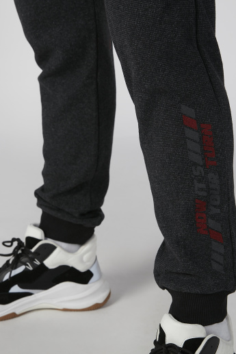 Koton Textured Jog Pants with Pocket Detail and Drawstring